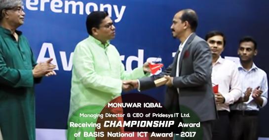 BASIS-National-ICT-Awards-2017-4