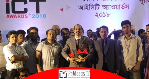 Runners Up of BASIS National ICT Award 2018