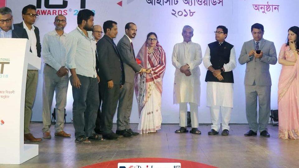 Basis National ICT Awards 2018 Champion Pridesys IT Ltd