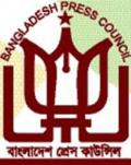 Bangladesh Press Council