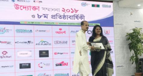 Entrepreneur Award (Uddakta Award) 2018