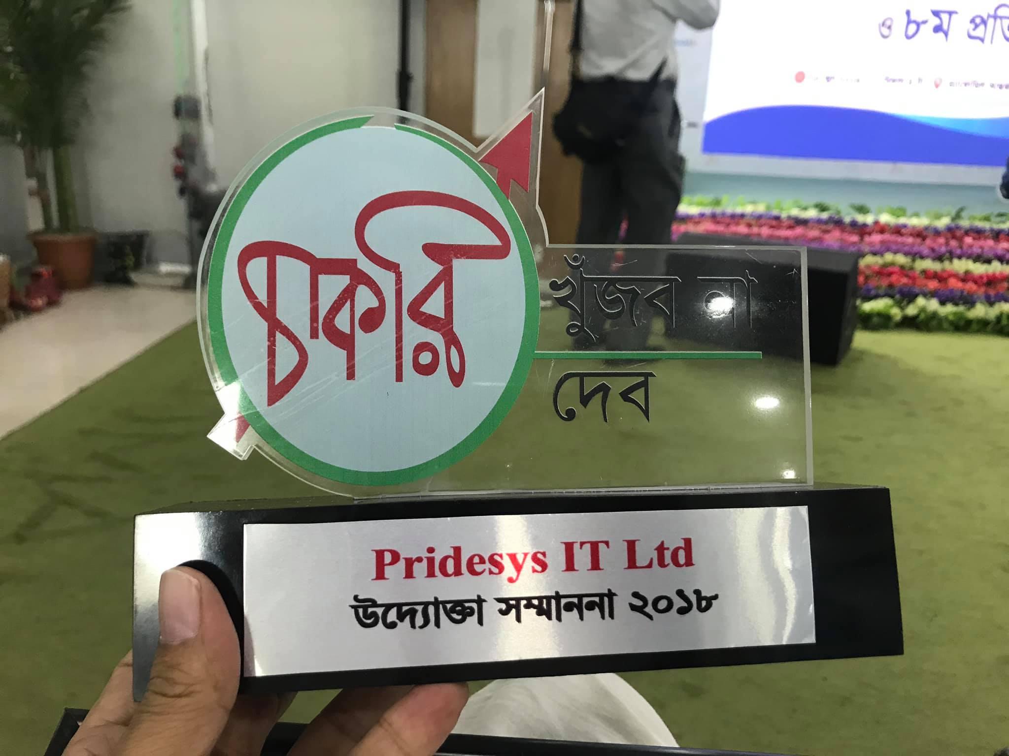 Entrepreneur Award 2019 (3)