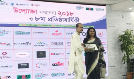 Entrepreneur Award 2019