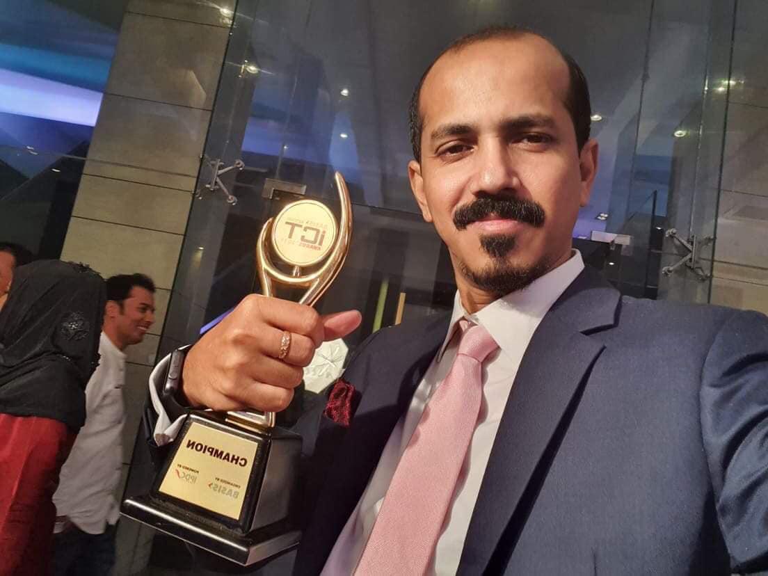 Champion of BASIS National ICT Award 2019 (2)