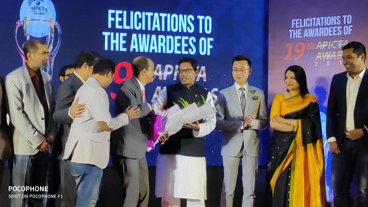 GRAND Reception for winning APICTA Merit Award