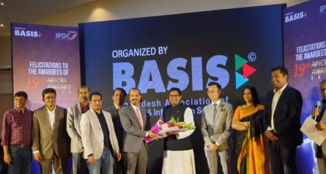 Grand Felicitations received from BASIS for winning 2019 APICTA MERIT Award