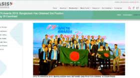 APICTA Awards 2019 Bangladesh Has Obtained 2nd Position Among 16 Countries 1