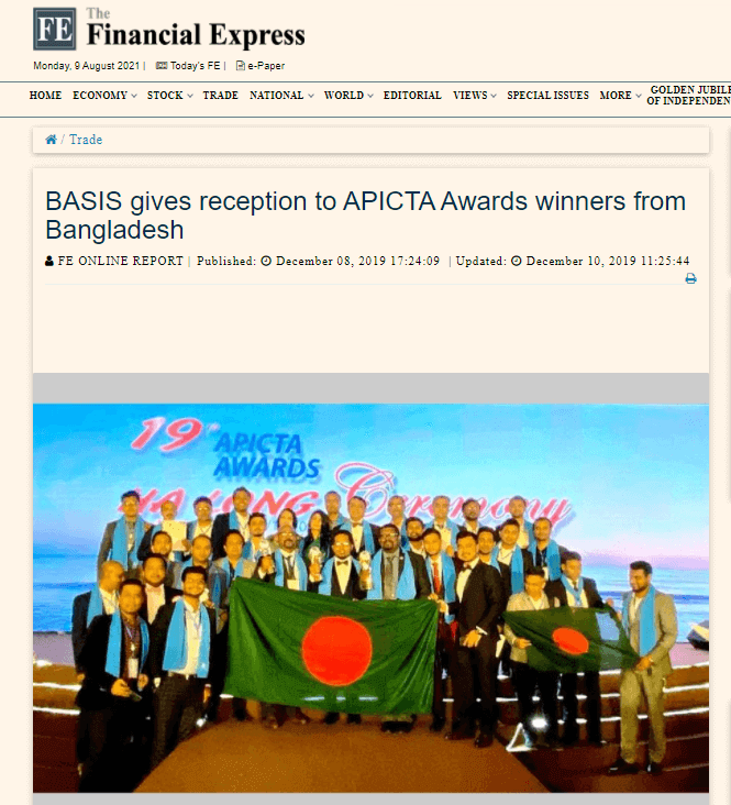 BASIS gives reception to APICTA Awards winners from Bangladesh 1