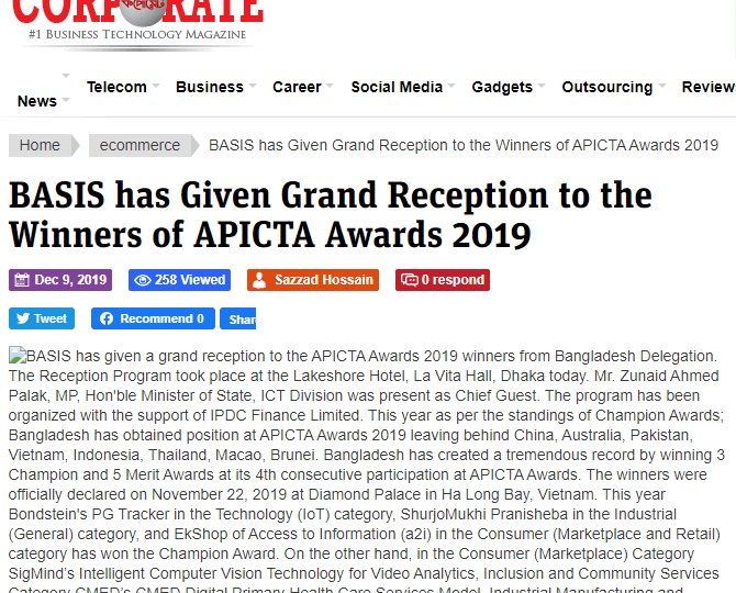 BASIS has Given Grand Reception to the Winners of APICTA Awards 2019 1
