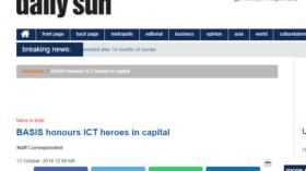 BASIS honours ICT heroes in capital 1