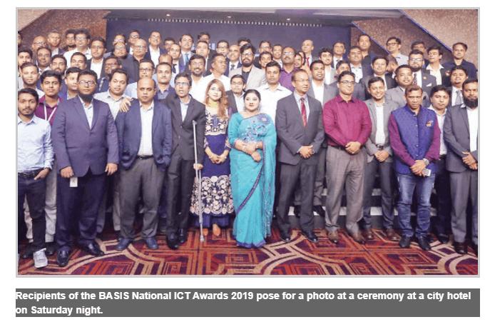BASIS honours ICT heroes in capital 2