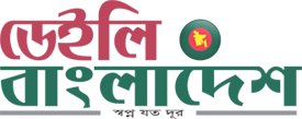 daily-bangladesh